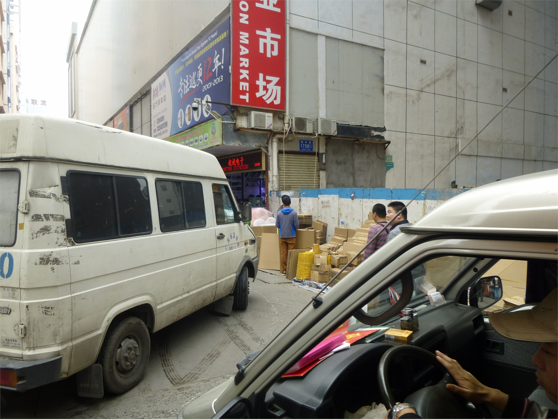 Logistik in Shenzhen